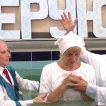 Водное крещение 05. 07. 2020